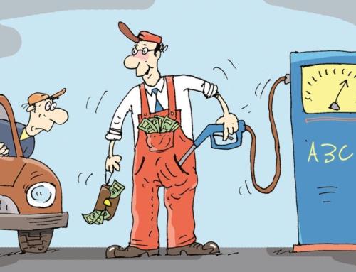 Как делать деньги на АЗС в условиях высоких оптовых цен?